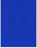 israel_logo_blue-n-white